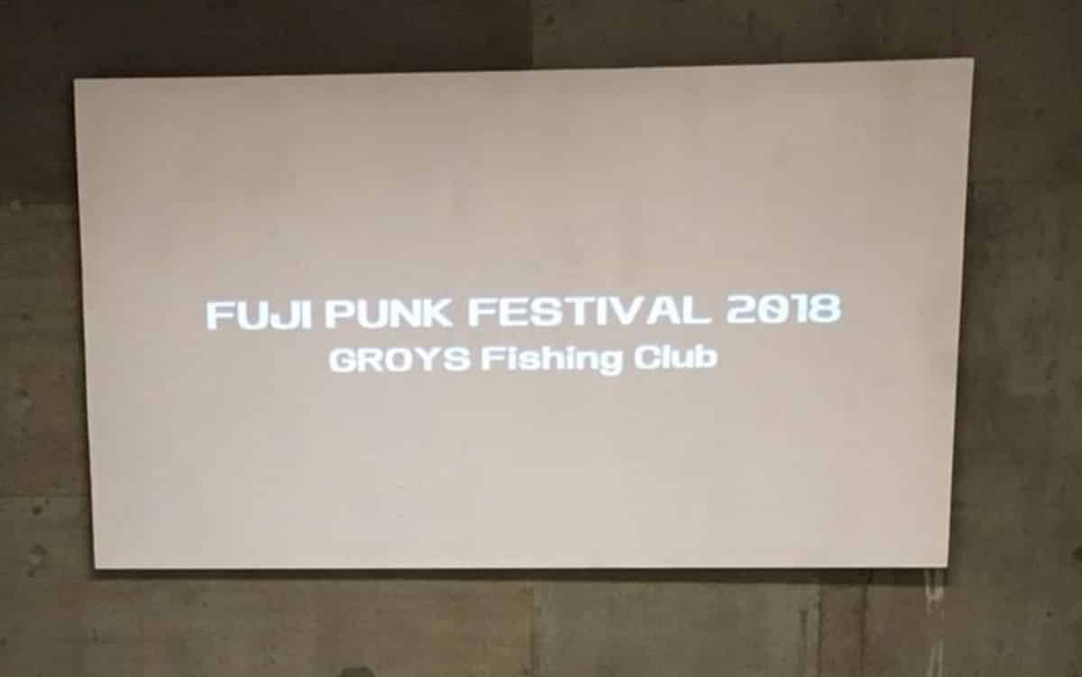 FUJI PUNK FESTIVAL 2018